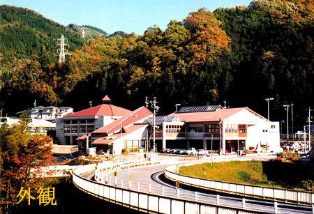 萩野小学校写真