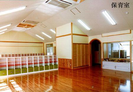 長草保育園・デイサービスセンター写真